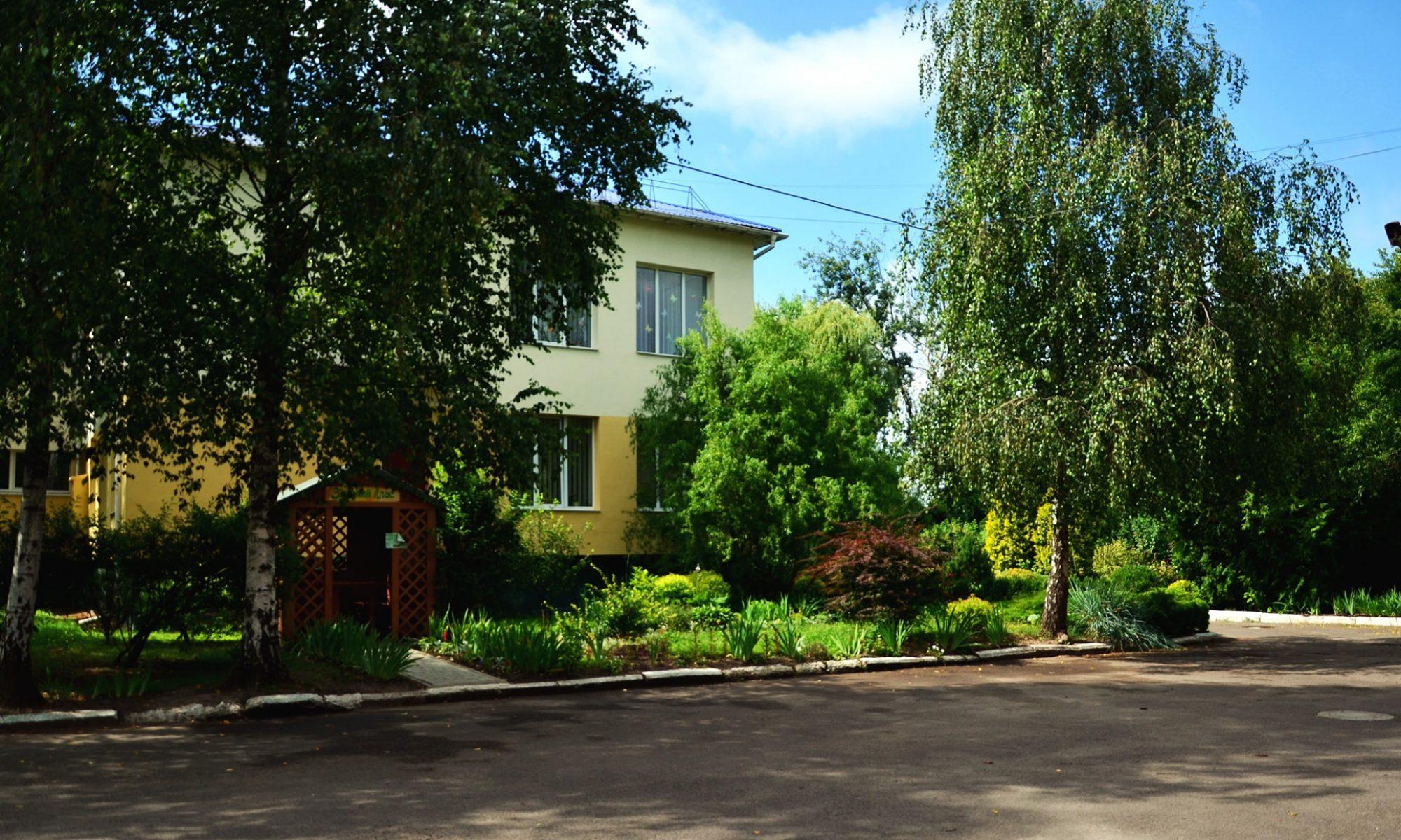 Волинський обласний еколого - натуралістичний центр